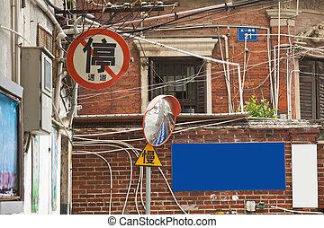chinês, vindima, parede, com, em branco, billboard