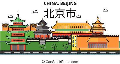 China, Beijing. City skyline architecture, buildings,...