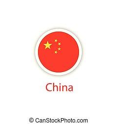 China Button Flag Vector Template Design Illustration
