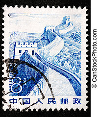 CHINA - CIRCA 1983: A stamp printed in China shows the great wall, circa 1983