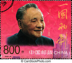 Deng Xiaoping - CHINA - CIRCA 1999: A stamp printed in China...