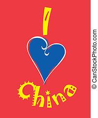 China - Love flag