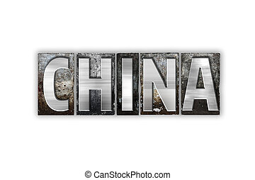China Concept Isolated Metal Letterpress Type
