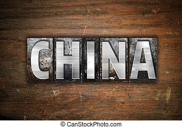 China Concept Metal Letterpress Type