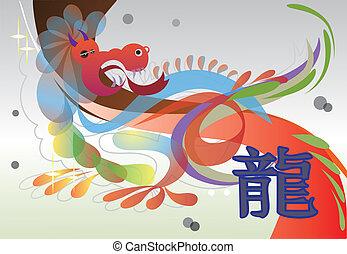 china dragon 2012
