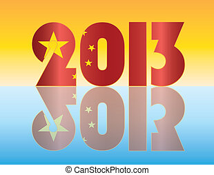 China Flag 2013 Silhouette Illustration