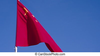 China Flag Fluttering in the Wind
