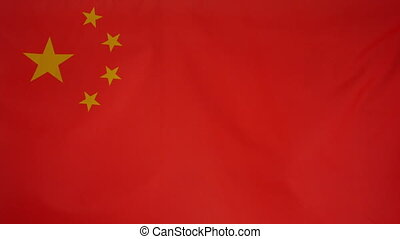 China Flag real fabric close up - Textile flag of China with...