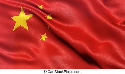 China flag seamless loop