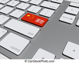 china flag shopping concept on a computer keyboard
