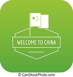 China icon green vector
