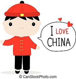 China Men National Dress Cartoon Vector