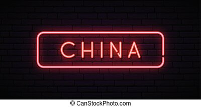China neon sign. Bright light signboard.
