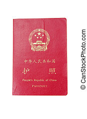 china passport