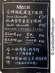 china, pizarra, arte, 798, restaurante, ofrendas, beijing, jiuxianqiao, beijing, zona, chaoyang, camino