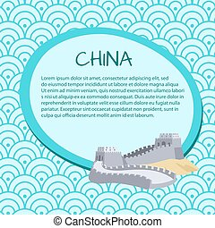 China Promotional Informative Poster Template