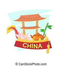 China set vector illustration
