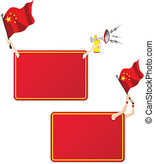 China Sport Message Frame with Flag. Set of Two