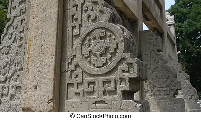 China stone arch & ancient city gate.stone carvings pattern.