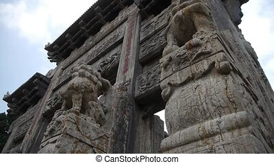 China stone arch building & ancient