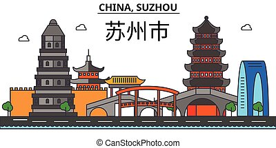 China, Suzhou. City skyline architecture, buildings, streets, silhouette, landscape, panorama, landmarks. Editable strokes. Flat design line vector illustration concept. Isolated icons set