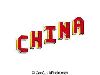 China text with 3d isometric effect