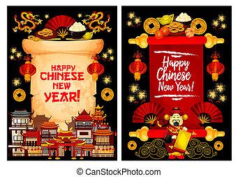 chinees, boekrol, jaar, nieuw, vakantie, perkament, kaart