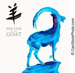chinees, illustratie, watercolor, jaar, 2015, nieuw, chêvre