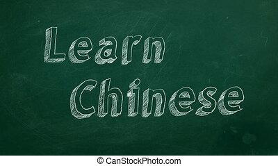 chinees, leren