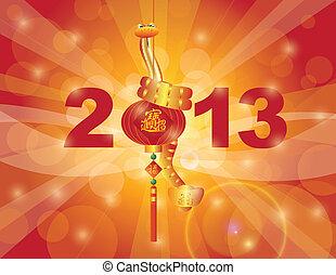 chinees nieuw jaar, 2013, slang, op, lantaarntje