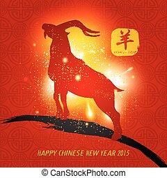 chinees, vector, jaar, 2015, nieuw, chêvre