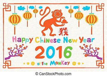 Chinese 2016 New Year Creative Concept with Colorful Monkey and Peach. Vector illustration. Floral Frame. Peony Flowers, Leaves and Clouds. China Lantern. Season Greetings.