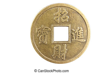 Chinese Ancient Coin