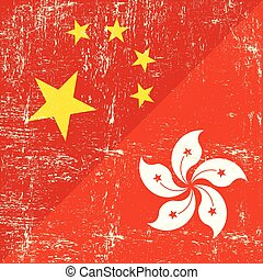 Chinese and hongkong grunge flag