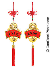 Chinese Auspicious Scroll Ornaments With New Year Greetings