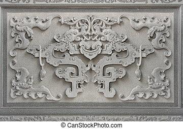 Chinese Bat Symbol Wall Stone Carving