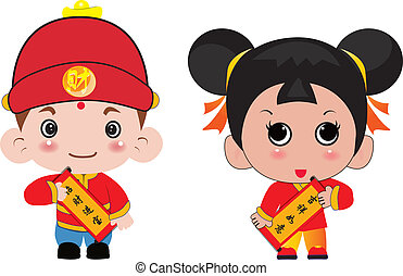 Boy and girl holding a Chinese New Year couplets to congratulate