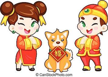Chinese Boy Girl Dog Year