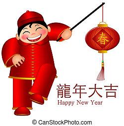 Chinese Boy Holding Lantern Wishing Good Luck in Year of Dragon