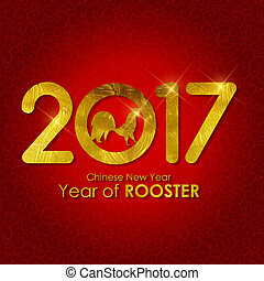 Chinese Calendar for the 2017 Year of Rooster.