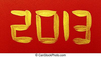 Chinese Calligraphy 2013 brushstroke