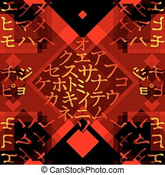 Chinese calligraphy seamless patter