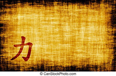 Chinese Calligraphy - Strength - Chinese Calligraphy for...