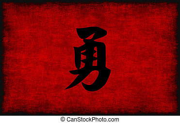 Chinese Calligraphy Symbol for Courage in Red and Black