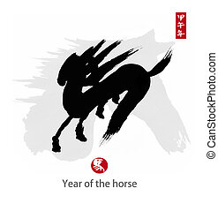 "Chinese calligraphy. word for ""horse"""