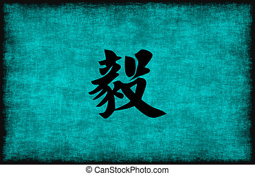 Chinese Character Painting for Perseverance