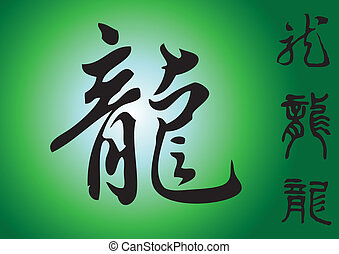 Chinese characters-Dragon
