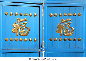 chinese characters on blue gate - chinese characters on...