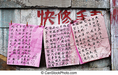 Chinese characters written on pretty pink hanging paper