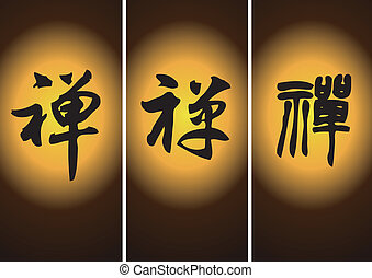 Chinese characters-Zen